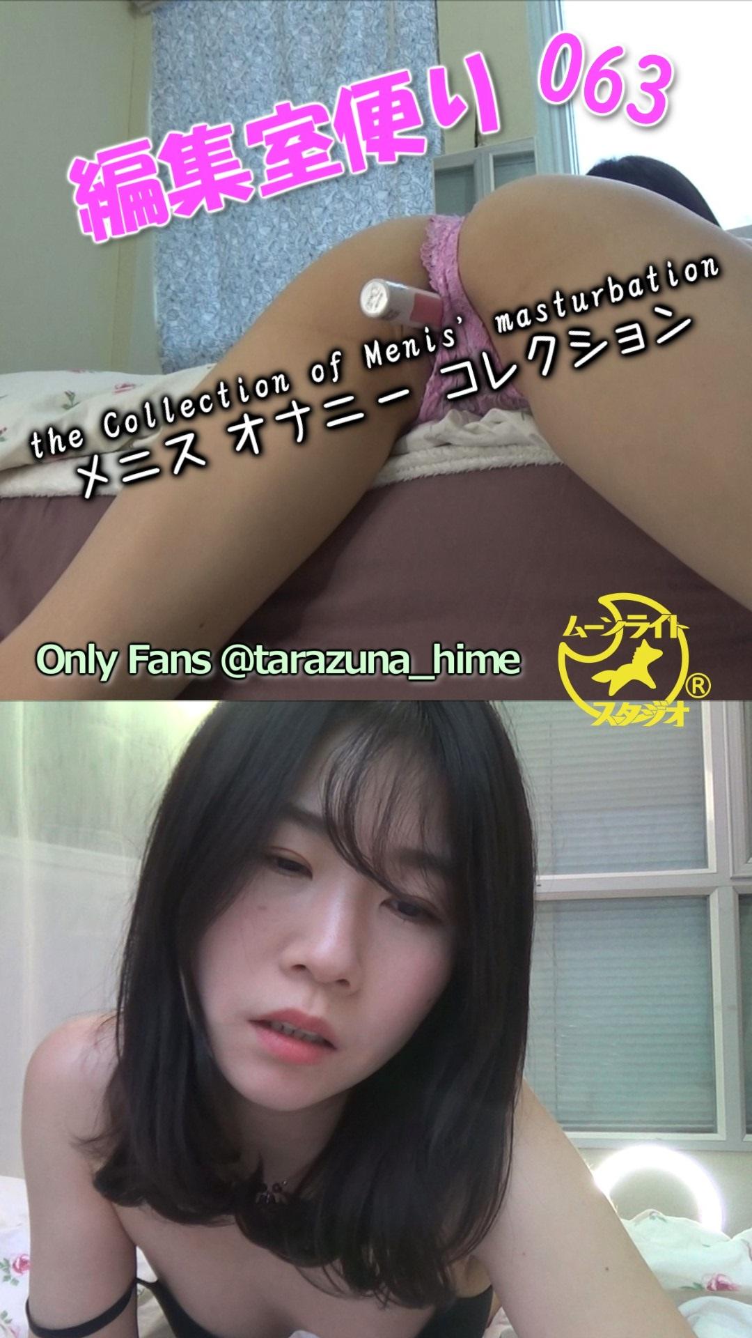 メニス 友子無修正画像 メニス鏡子ヌード蛍メニス泉野鏡子 nude401枚
